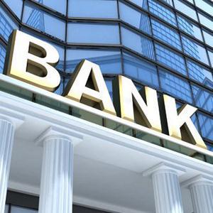 Банки Моршанска