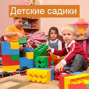 Детские сады Моршанска