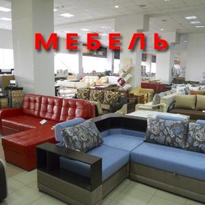 Магазины мебели Моршанска