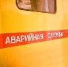 Аварийные службы в Моршанске