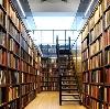 Библиотеки в Моршанске