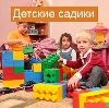 Детские сады в Моршанске