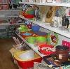 Магазины хозтоваров в Моршанске