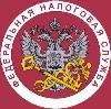 Налоговые инспекции, службы в Моршанске