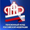 Пенсионные фонды в Моршанске