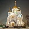Религиозные учреждения в Моршанске