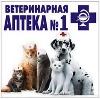 Ветеринарные аптеки в Моршанске