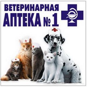 Ветеринарные аптеки Моршанска